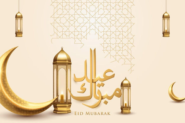 Eid mubarak kaligrafia islamska złota latarnia i półksiężyc z geometrycznym tłem