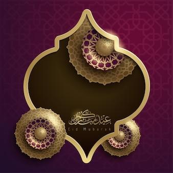 Eid mubarak kaligrafia islamskie pozdrowienia złoty arabski geometryczny wzór