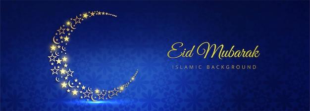 Eid mubarak moon piękny sztandar