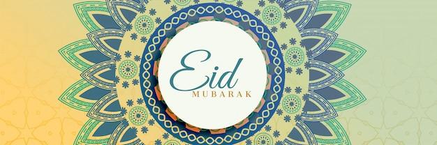 Eid mubarak ozdobny islamski baner