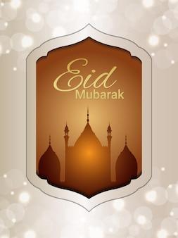 Eid mubarak party ulotka na kreatywnym tle