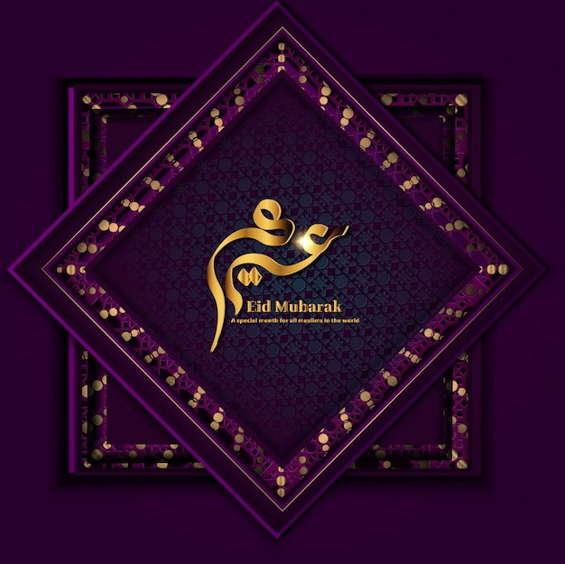 Eid mubarak piękna kartka z pozdrowieniami z arabskiej kaligrafii