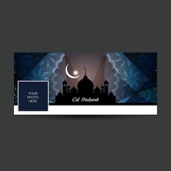 Eid mubarak piękne facebook timeline cover