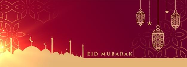 Eid mubarak piękny banner festiwalowy z dekoracją lamp
