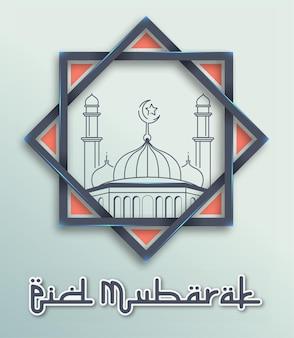 Eid mubarak płaska konstrukcja z meczetem w ramce