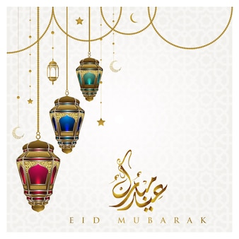 Eid mubarak powitanie z islamskim wzorem, pięknymi latarniami i arabską kaligrafią