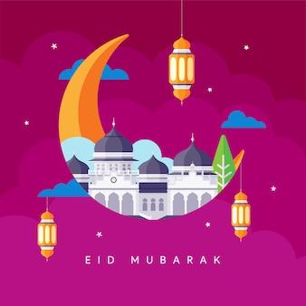 Eid mubarak powitanie