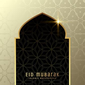 Eid mubarak pozdrowienia z drzwiami meczetu w stylu premium