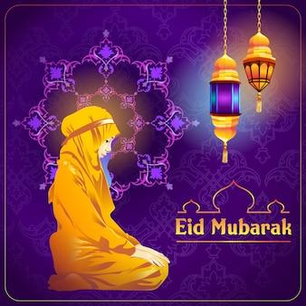 Eid mubarak pozdrowienia z modlącą się dziewczyną