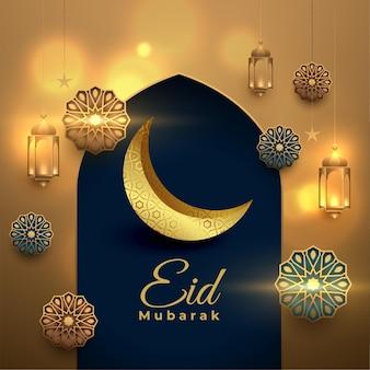 Eid mubarak premium z życzeniami z arabską islamską dekoracją