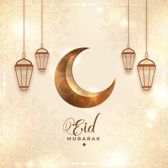 Eid mubarak projekt tła tradycyjnego festiwalu