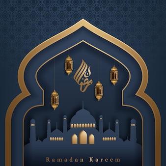 Eid mubarak ramadan ilustracja
