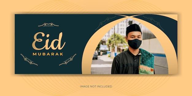 Eid mubarak ramadan kareem w mediach społecznościowych opublikuj baner w tle na facebooka