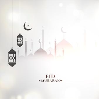Eid mubarak religijne białe tło