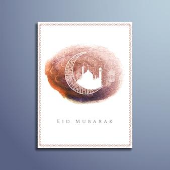 Eid mubarak religijny projekt ulotki