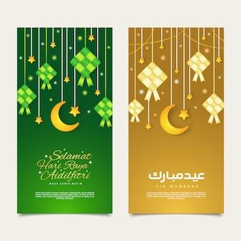 Eid mubarak, selamat hari raya aidilfitri banner z życzeniami z ketupatem