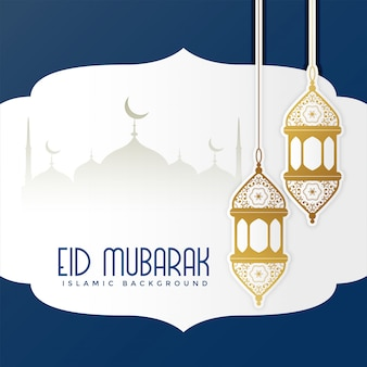 Eid mubarak śliczna kartka z życzeniami