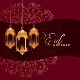 Eid mubarak tło z 3d wiszącymi lampami