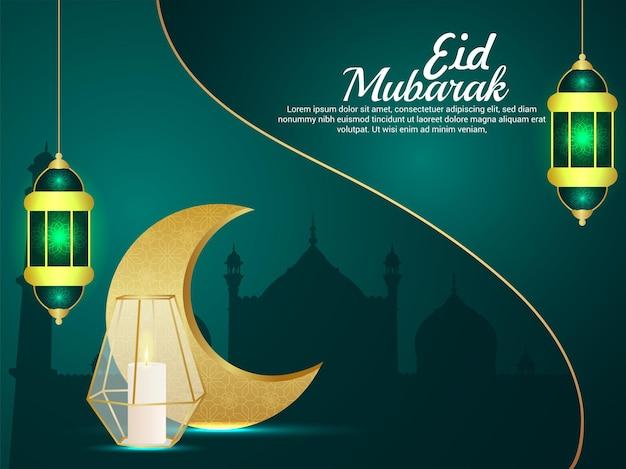 Eid mubarak tło z kryształową latarnią i księżycem