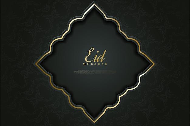 Eid mubarak tło z zielonym prostokątnym ornamentem
