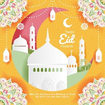 Eid mubarak tło