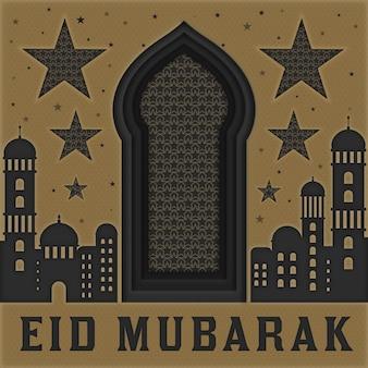 Eid mubarak w stylu papieru z meczetem