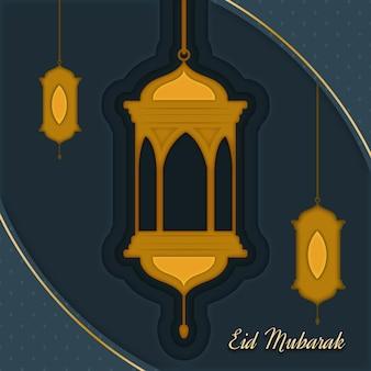 Eid mubarak w stylu papieru z wiszącymi świecami