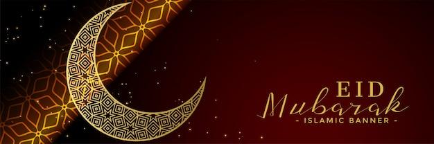 Eid mubarak web banner lub nagłówek z ozdobnym księżycem
