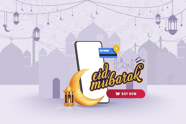Eid mubarak wyprzedaż sklep internetowy pozdrowienia eid mubarak z szablonem smartfona