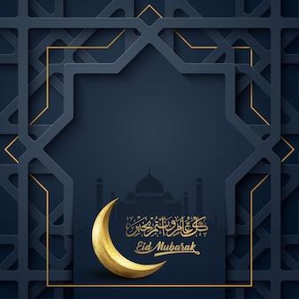 Eid mubarak z arabską kaligrafią i złotą ilustracją półksiężyca