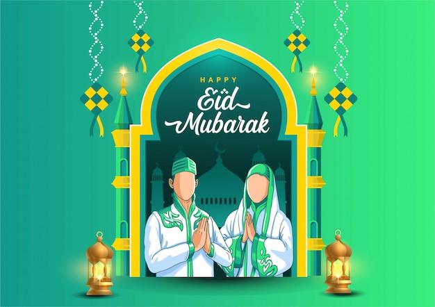 Eid mubarak z etniczną arabską lampą, otwartym widokiem na nocny meczet, ketupat i dwie osoby gratulują rękami