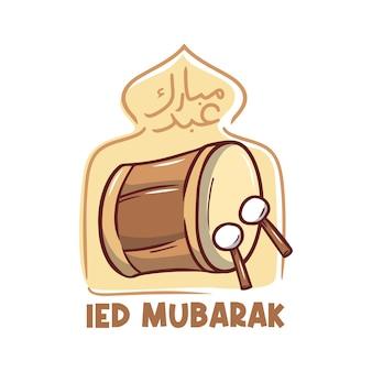 Eid mubarak z tradycyjnym bębnem