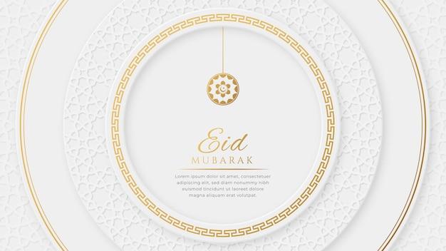 Eid mubarak z życzeniami ze złotymi kółkami