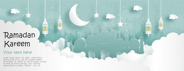 Eid mubarak z życzeniami