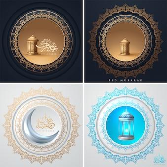 Eid mubarak. zestaw kaligrafii arabskiej. pień ilustracji dla kart okolicznościowych uroczystości eid