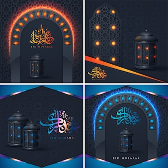 Eid mubarak. zestaw kaligrafii arabskiej.