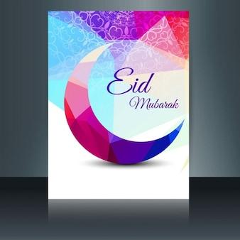 Eid mubaral ulotki