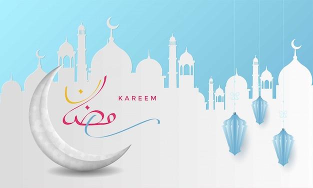 Eid mubarok kartka z pozdrowieniami tła ilustracja