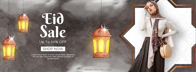 Eid sale banner z brązową akwarelą