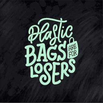 Ekologiczny nadruk torby do projektowania tkanin. reklama detaliczna. cytat napis dla koncepcji środowiska.