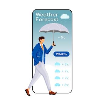Ekran aplikacji z prognozą pogody