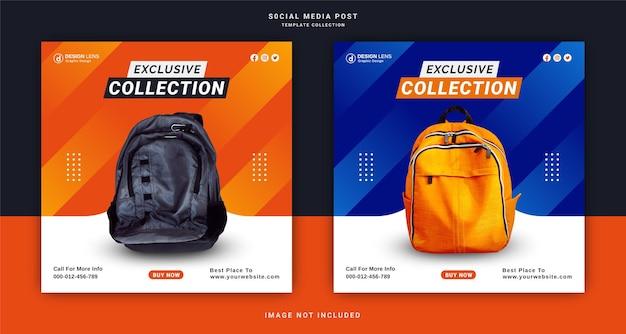 Ekskluzywne torby kolekcjonerskie szablon postu w mediach społecznościowych