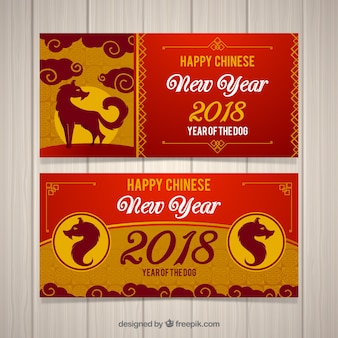 Eleganccy czerwoni i żółci chińscy nowy rok sztandary