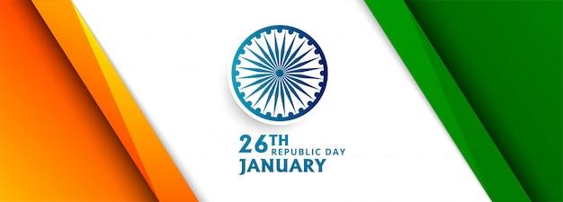Elegancka flaga indii fala transparent wektor