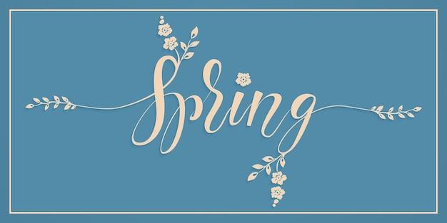 Elegancka karta zaproszenie wiosna wektor