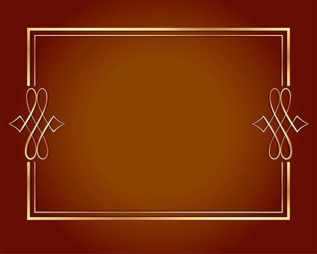 Elegancka królewska ozdobna ramka z miejscem na tekst