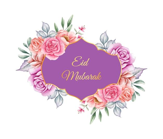 Elegancka piękna kwiecista kartka z życzeniami eid mubarak