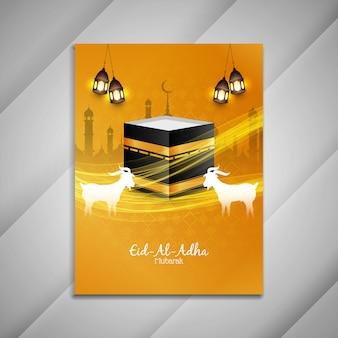 Elegancka, stylowa broszura festiwalu eid al adha mubarak