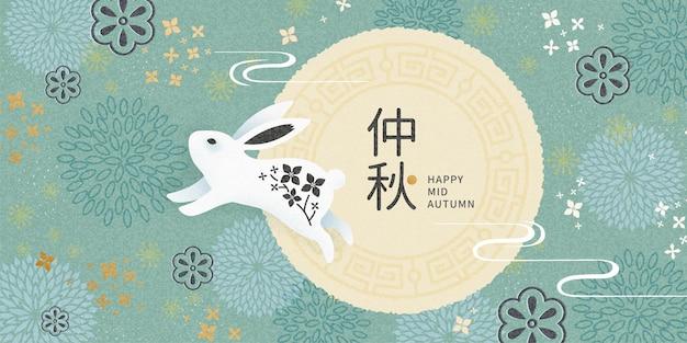 Elegancka szczęśliwa ilustracja festiwalu połowy jesieni z królikiem i pełnią księżyca na turkusowym tle, nazwa wakacje napisana chińskimi słowami