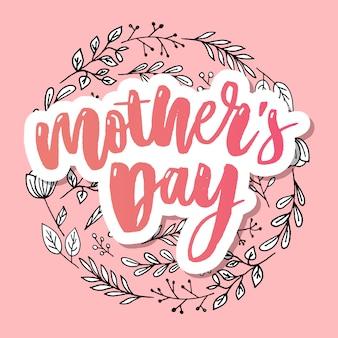 Elegancka typografia różowa karta szczęśliwy dzień matki